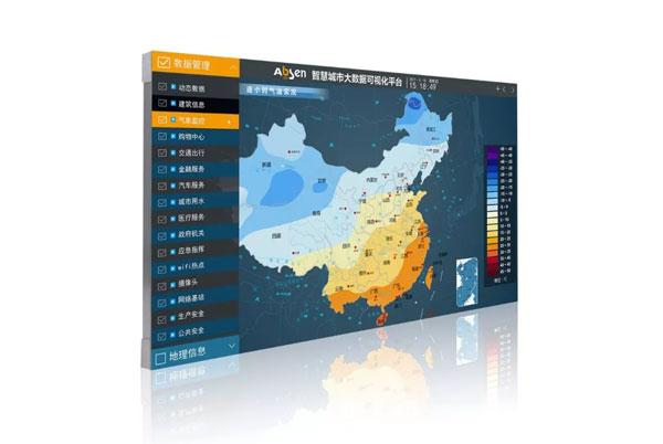 重磅预告!北京InfoComm,艾比森炫酷展台新品技术抢先知