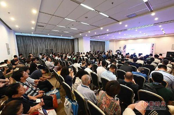 北京 IFC 2020 高峰会议之【2020 智慧酒店‧北京论坛】——创智慧酒店,享物联未来