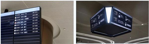 北京大兴国际机场-BOE智能航显