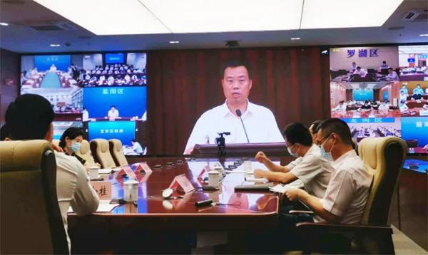 全省各市、区负责人和质量监督管理部门负责人以视频会议形式参会