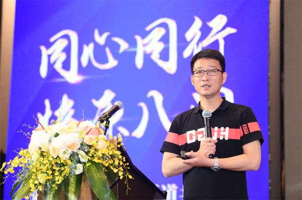 洲明集团常务副总裁武建涛发表讲话