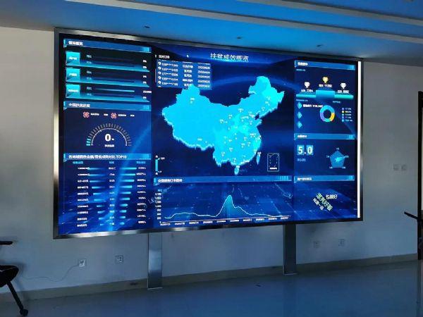 艾比森LED显示屏亮相国务院全国消费扶贫月启动仪式