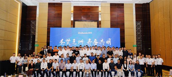 科技赋能区域经济社会发展,洲明青岛办事处正式启用!