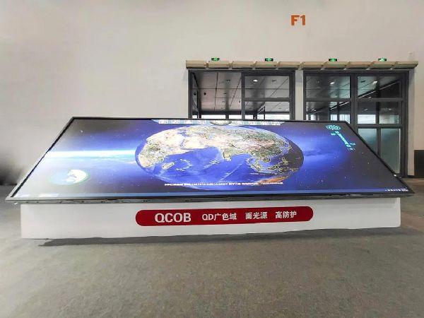QCOB微间距显示屏