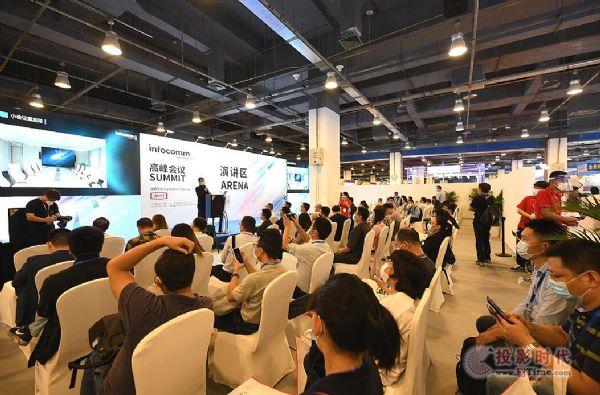 北京InfoComm China 2020:助力企业在新常态下转型升级,开拓思维
