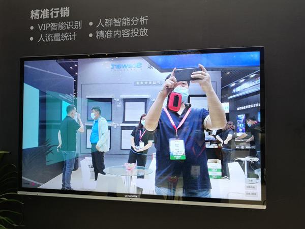 来InfoComm China 2020,看创维群欣如何开启智慧显示时代