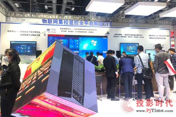 北京InFocomm China2020——与CREATOR快捷一起解锁物联网集控显控全平台解决方案