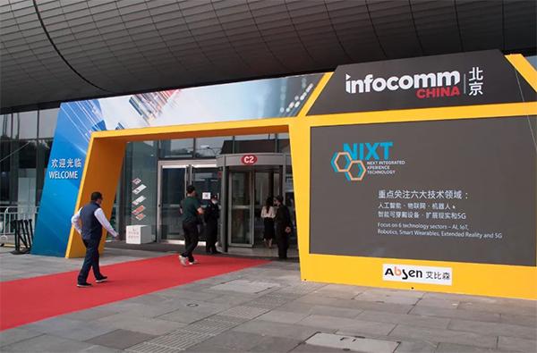 以变应变,科技赋能——视美乐InfoComm逆势突围解锁新赛道