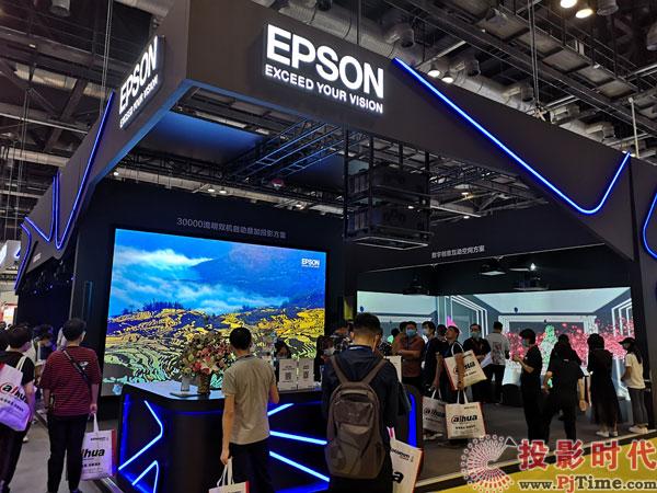 爱普生亮相2020InfoCommChina多重重磅方案绽放视觉魅力