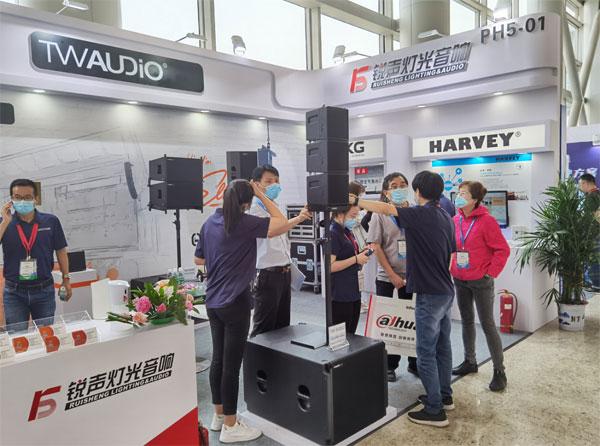 锐声携手三大品牌重磅新品登台InfocommChina2020