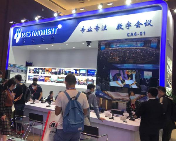 雷蒙携新品亮相北京InFoCommChina2020盛会