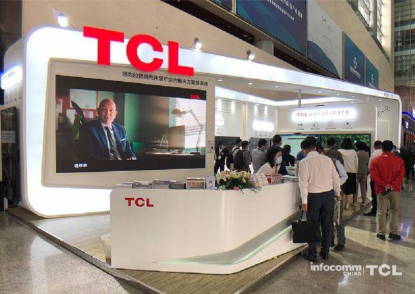 告别低效会议!TCL智能办公场景解决方案惊艳Infocomm展