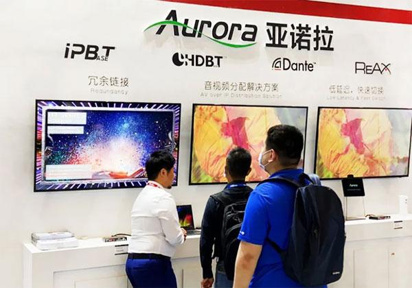 迈诗得携手五大国际品牌亮相InfoComm2020
