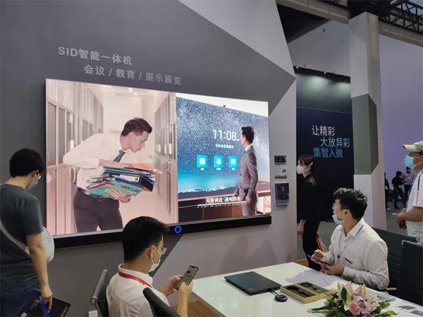 奥拓智能会议一体机惊艳亮相InfoComm China