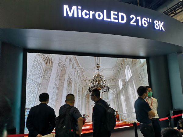 LED大屏一统天下渐进:IFC2020新气象
