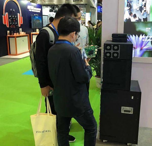 视睿讯全系列智控解决方案亮相InfoComm China 2020展