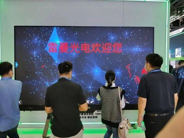 雷曼光电Micro LED超高清显示屏亮相北京InfoComm China 2020