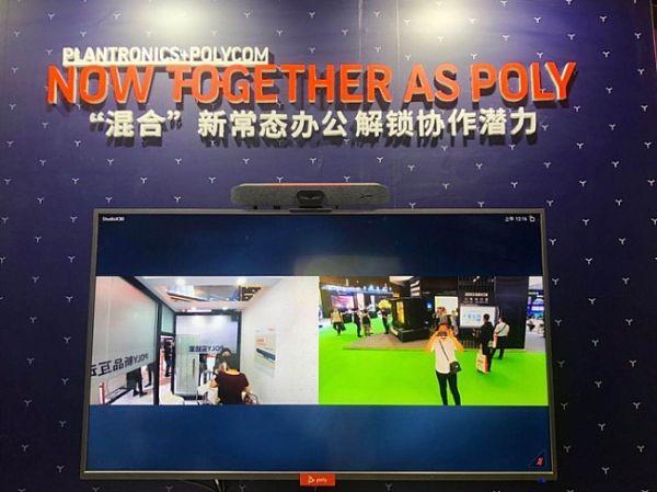 Poly博诣亮相InfoComm China 2020 以无界创新应万变新常态