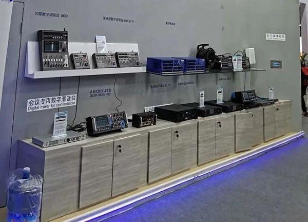 打造智慧城市新未来 音王音视频系统整体解决方案亮相北京INFOCOMM展