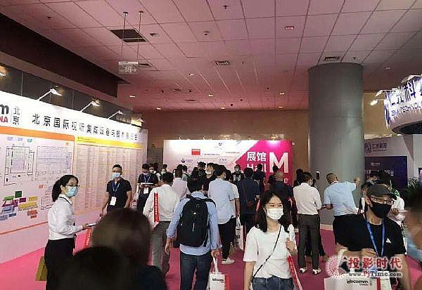 北京InfoComm China 2020:借力尖端技术方案提升业务