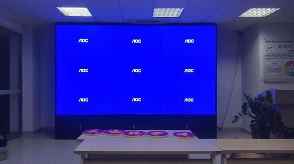 AOC拼缝仅0.88mm拼接屏服务党群服务中心会议室,打造高效办公新体验!