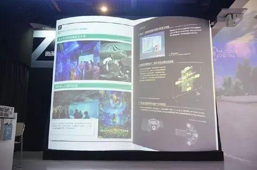 富士胶片FP-Z8000与FP-Z5000镜头旋转式超短焦投影机首次亮相 营造梦幻场景!