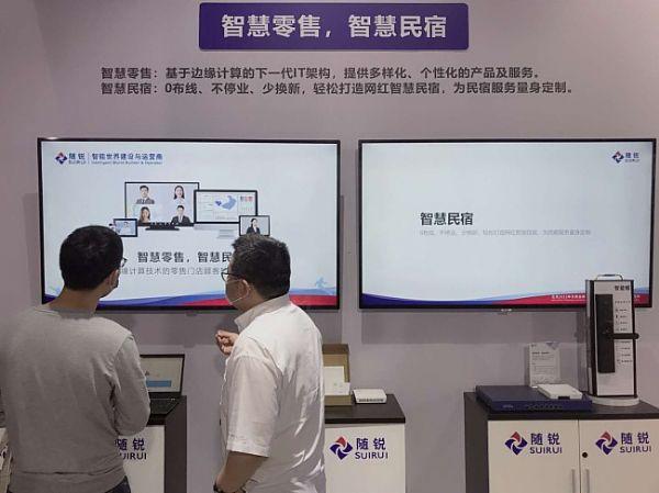 """搭建智能世界,随锐科技集团""""爱客得世""""家族亮相InfoComm China 2020"""