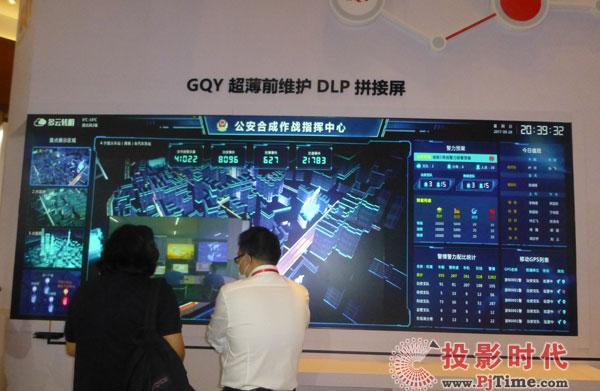 "GQY""全倒装COBMini LED节能冷屏""新品震撼亮相北京 InfoComm China 2020展"
