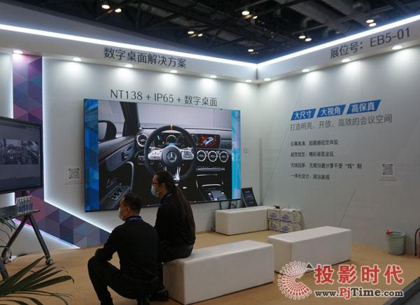 newline会议平板隆重登场北京InfoComm China 2020 引领会议协作新浪潮!