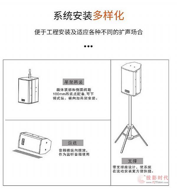 惠威推出全新MAX系列专业音箱