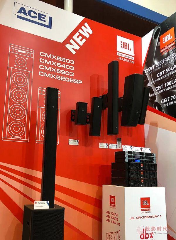 安恒利ACE携国际大牌产品亮相 北京InfoComm China 2020