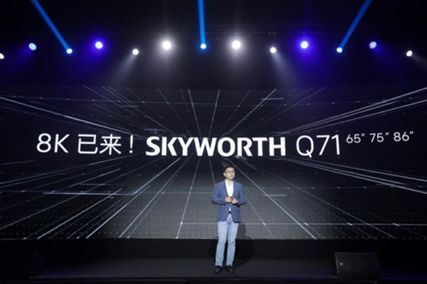 创维8K电视Q71 让用户切实感受8K视觉革新