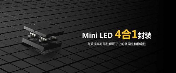 奥拓电子联手信达信息进军智能型Mini & Micro LED显示市场