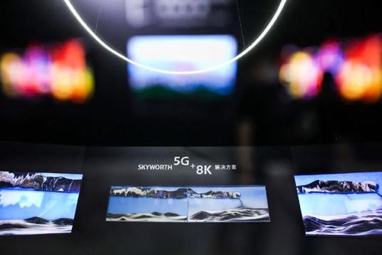 """创维电视5G+8K应用迅速落地 为国家""""新基建""""战略规划再加码"""