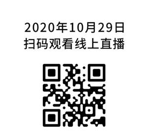 【直播预告】利亚德《Micro LED白皮书》全网首发