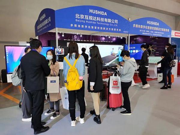 第78届中国教育装备展,互视达IOT智慧商显引关注!