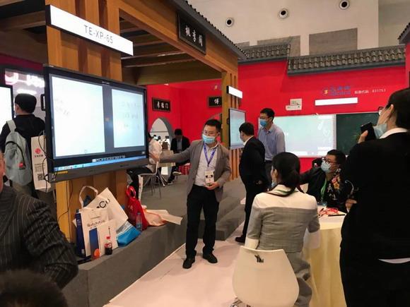 艾博德最新触摸一体机亮相第78届教育装备展示会