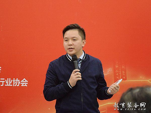 第78届中国教育装备展示会新产品、新技术、新成果发布会