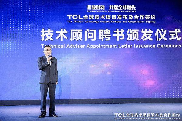 TCL新玩具:IGZO玻璃基主动式MLED显示屏