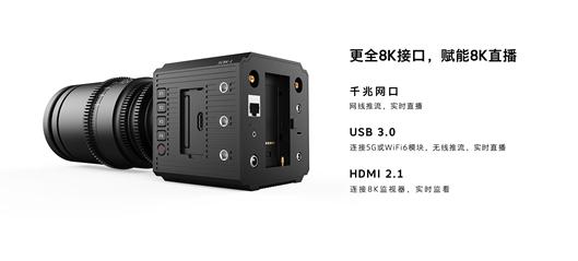 """创维电视抢占""""5G+8K""""新高地 助力政府端应用落地"""