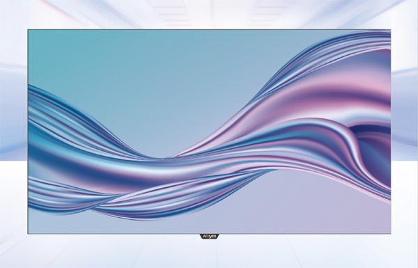新品来袭,艾比森标准尺寸会议屏KLiCon系列震撼上市!