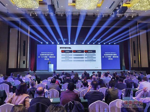 """东方中原亮相""""三个课堂""""建设研讨会,助力加速教育创新与重构"""