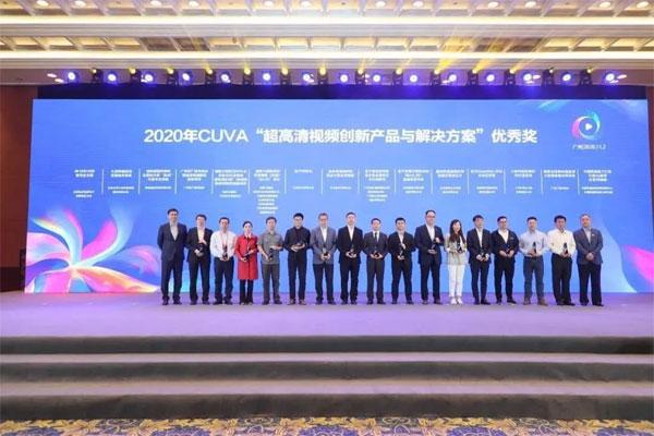 雷曼光电亮相世界超高清产业盛会,324吋8K超高清显示屏获CUVA年度大奖