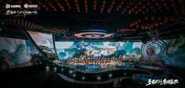 携手腾讯,洲明沉浸式视显解决方案助力王者荣耀五周年庆典完美呈现!