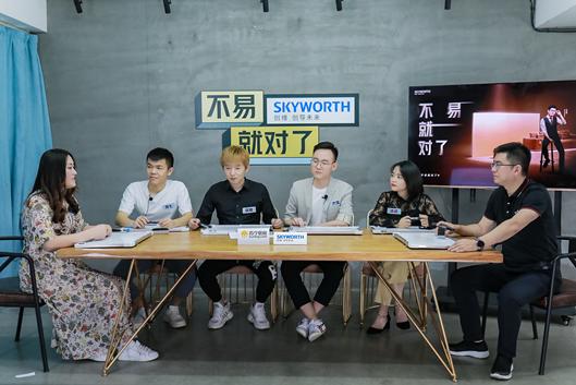"""暖心交流 创维电视董事长王志国携手""""不易""""打工人讲述""""热爱"""""""