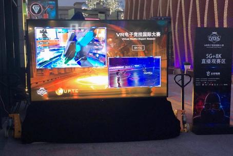 夏普携120英寸8K电视亮相2020VRES电竞国际大赛