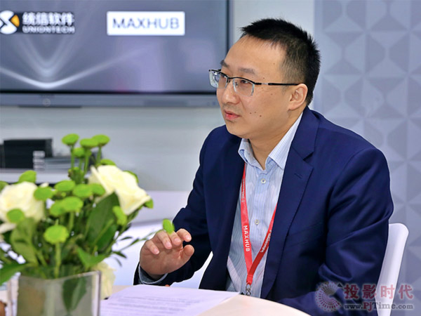 对话MAXHUB总裁刘洋:跨越式发展机遇