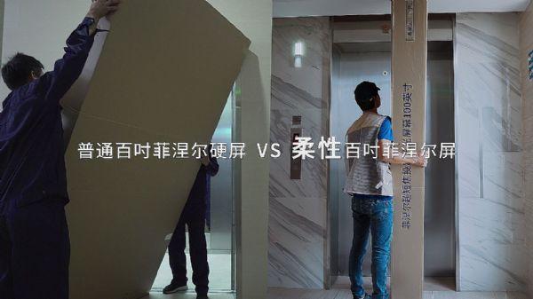 """""""颠覆式创新""""再度亮剑,光峰提振创新中国底气"""