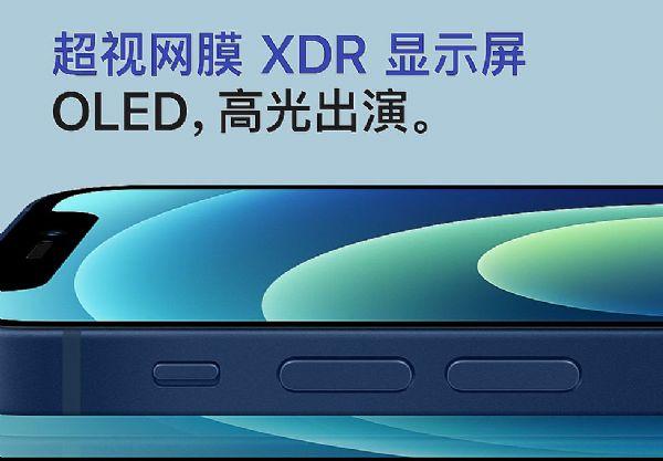 京东方再失苹果:OLED你以为是技术,别人眼里是阳谋