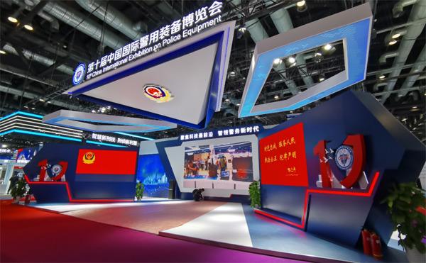 洲明携手广东省公安厅重磅亮相第十届警博会!